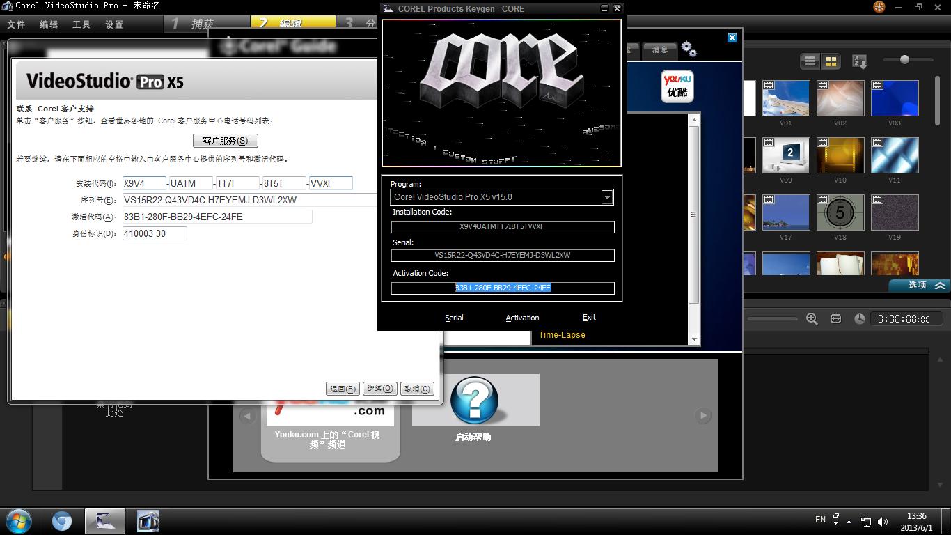 corel videostudio x8 serial
