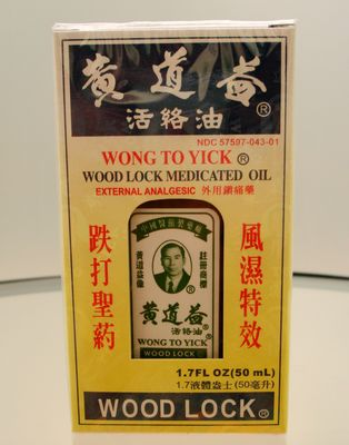 Whitelily Natural: Chinese Medicated Oil