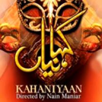 Kahaniyan Episode 4, meelak.blogspot.com, 29th September 2013 On Ary Digital