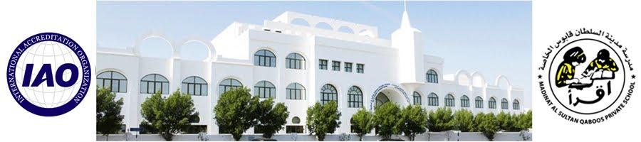 Madinat AlSultan Qaboos PVT