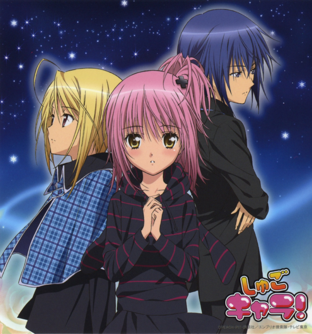 http://1.bp.blogspot.com/-Gp0V3wrD8xk/T_kixFvgJjI/AAAAAAAAAjo/REDd5OIWxGc/s1600/MJV-ART.ORG_-_138620-1328x1425-shugo+chara%2521-hinamori+amu-tsukiyomi+ikuto-hotori+tadase-girl-short+hair.jpg