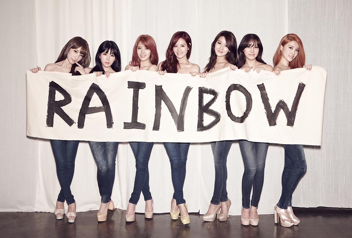 http://1.bp.blogspot.com/-Gp2-Cyy22yo/UQyCofSie4I/AAAAAAAAajA/lpyj_3pGqA8/s1600/rainbow+topless+teaser+wallpaper.jpg