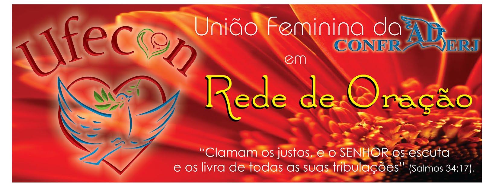 REDE DE ORAÇÃO DA UFECON