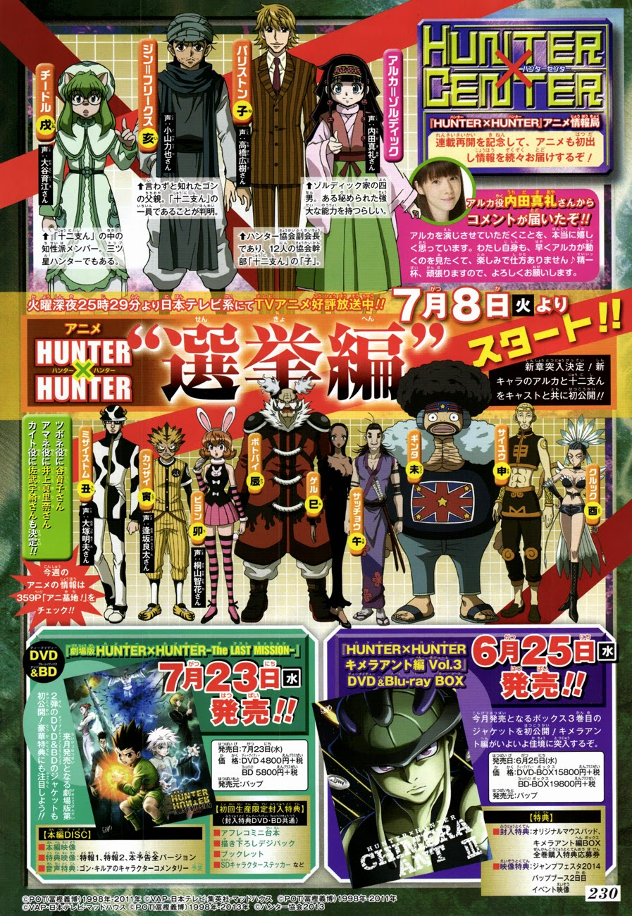 13th Hunter Chairman Election, Actu Japanime, Hunter X Hunter 2011, Japanime, Madhouse, Senkyo-hen,