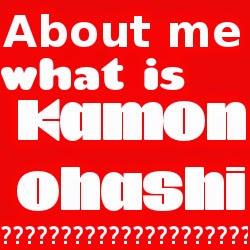 Japanese lecturer Kamonohahsi
