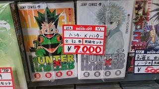 212 Livrarias japonesas anunciam fim de Hunter x Hunter