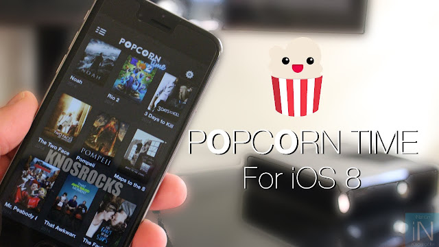 مشاهدة الافلام الاجنبية على هواتف الايفون والايباد مترجمة بدون جلبريك