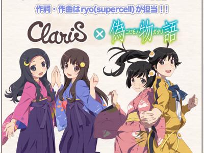 Nisemonogatari, ClariS e Ryo (Supercell)