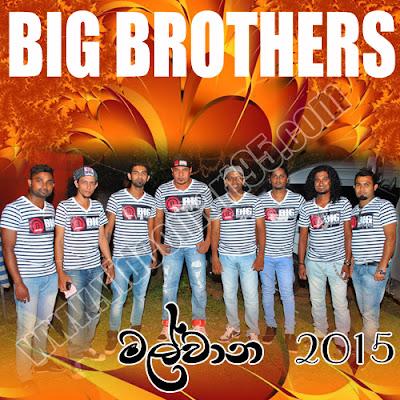 BIG BROTHERS LIVE IN MALWANA 2015