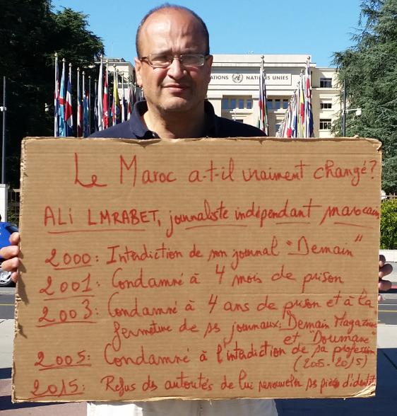 Ali Lmrabet en grève de la faim