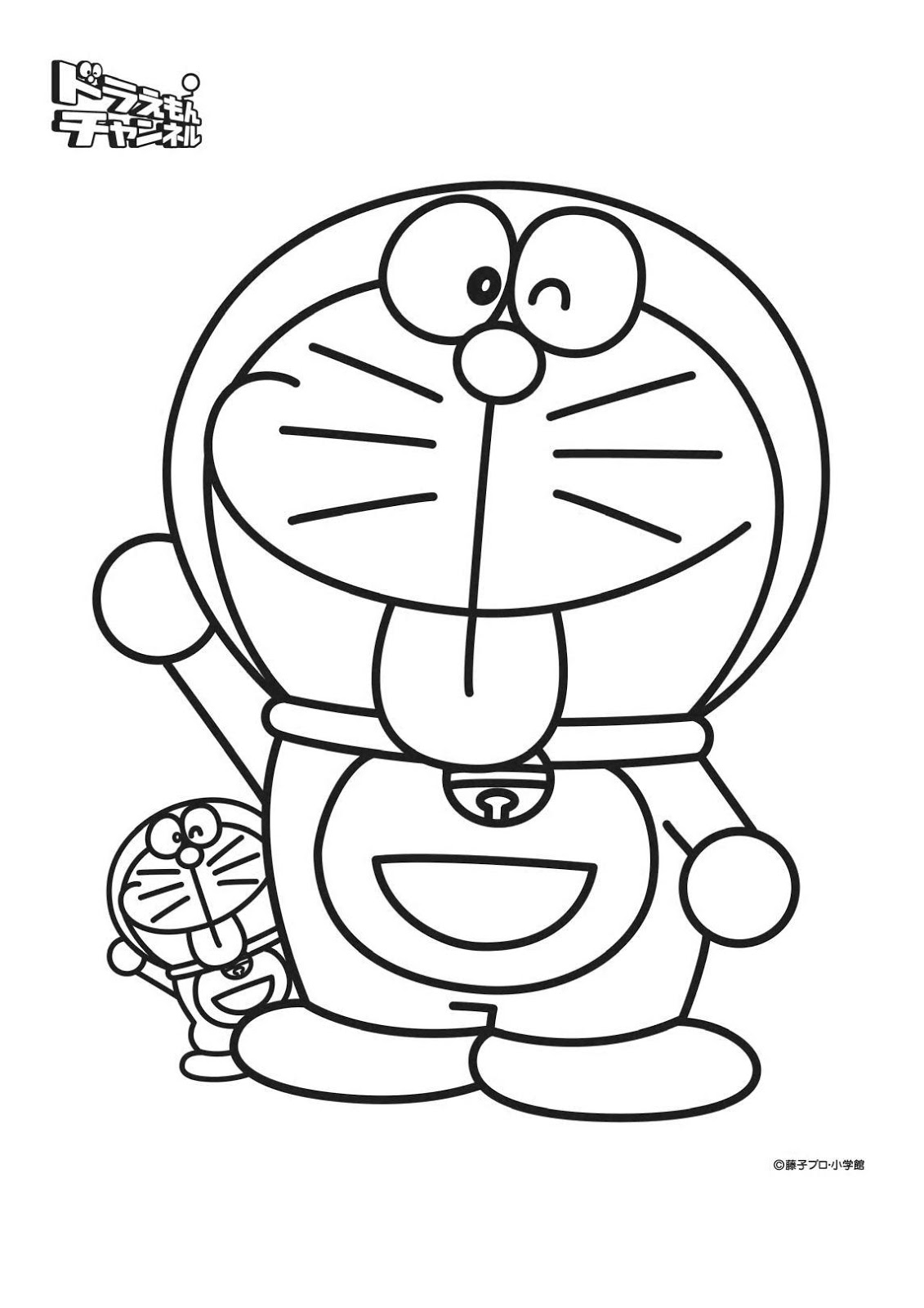 Coloring pages fun my melody coloring pages - Free Coloring Pages Of Hinh To Mau