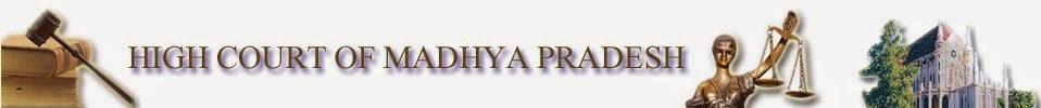 MP High Court Recruitment 2014 - Various Posts apply
