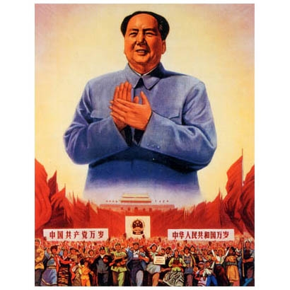 how far were mao's agricultural policies Read a biography about the life of mao zedong the chinese the communists were victorious, and on 1 october 1949 mao the policy was abandoned and mao's.