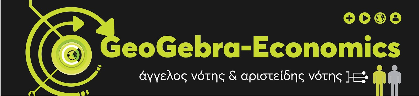 GeoGebra - Economics