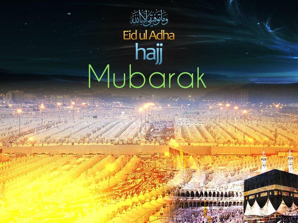 Eid the biggest muslim festival greetings wishes cards hajj 2013 mubarak along with eid ul azha mubarak 2013 m4hsunfo