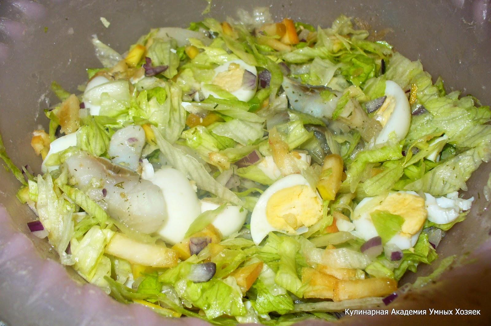 салат с селедкой и яйцами смешанный