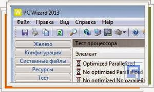 PC Wizard 2013 2.12 Download