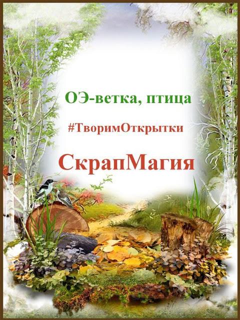#ТворимОткрытки 24/11