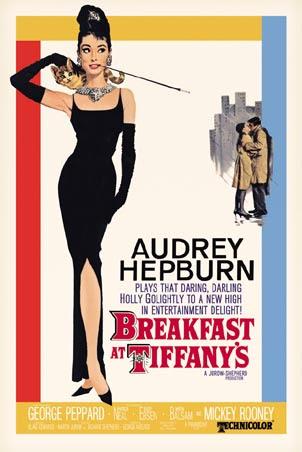 Audrey Hepburn, Breakfast at Tiffanys poster, Breakfast at Tiffanys