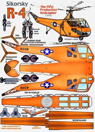 Модели вертолетов как сделать