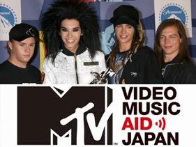 Tokio Hotel en los Premios MTV VMA Japón - 25.06.11 - Página 2 Tokio-hotel-japan-awards