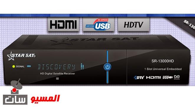 Starsat 2200 Hd Wifi Box