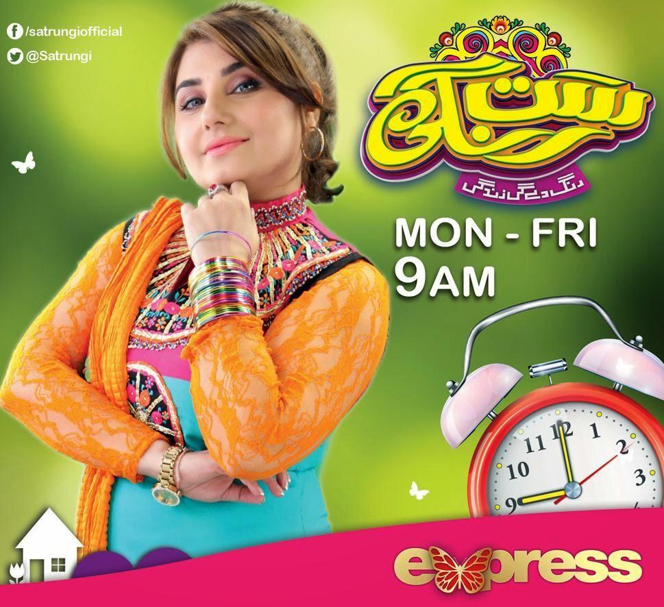 Satrungi Morning Show Telecast Express News Channel