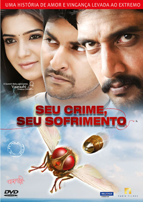 Seu Crime, Seu Sofrimento   Dublado Download