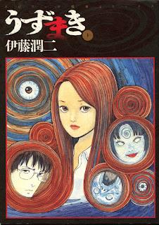 Uzumaki (Espiral) Uzumaki-cover