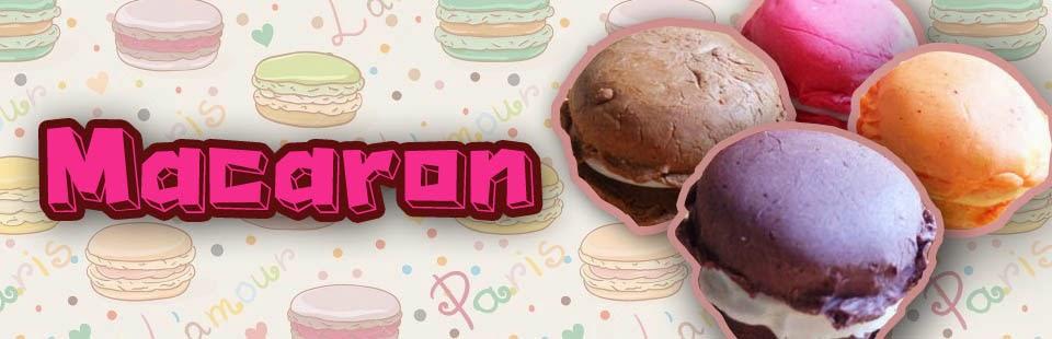 มาการอง (Macaron)