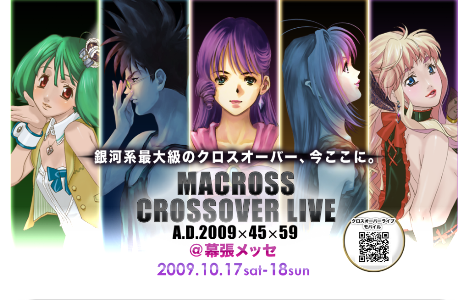 Macross Crossover Live A.D. 2009x45x49 6-1