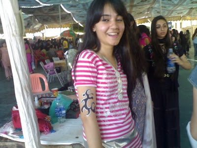 Pakistani Girl Sidra Tattoo On her Arm