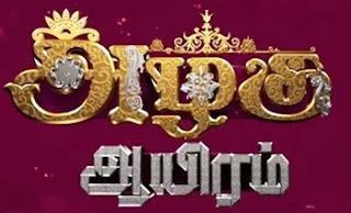 Azhagu Aayiram 18-07-2016 Puthuyugam Tv Show