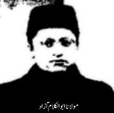 urdu poetry, urdu ghazal, ilm-e-arooz, taqtee, Maulana Abul Kalam Azad, مولانا ابوالکلام آزاد