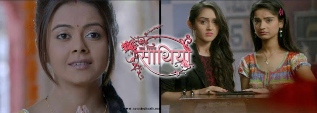 Saath Nibhaana Saathiya Most Popular Serial Star Plus Wiki Story| Cast | Title Song | Timing