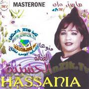 El Hassania-Amarg ayi inghan