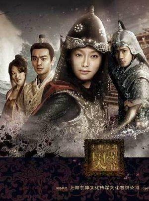 Nữ Tướng Phàn Lê Huê (2010) - THVL1 Online - (36/36)