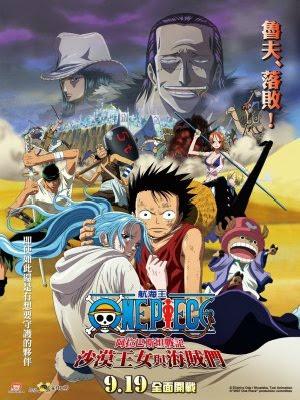 Đảo Hải Tặc 8 : Cuộc Chiến Ở Vương Quốc Alabasta - One Piece: The Desert Princess and the Pirates - Adventure in Alabasta - 2007