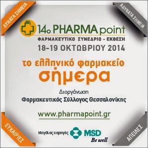 14° Pharma Point