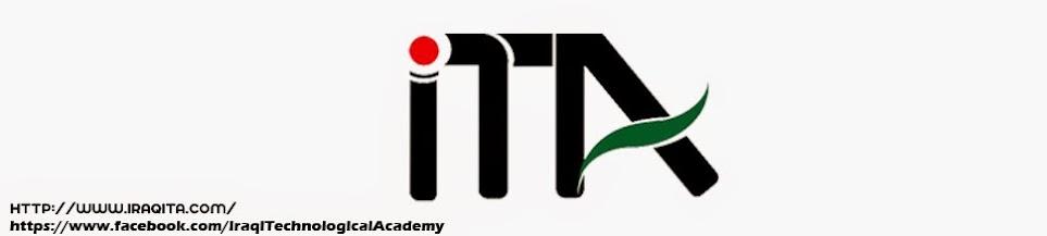 Iraqi Technological Academy