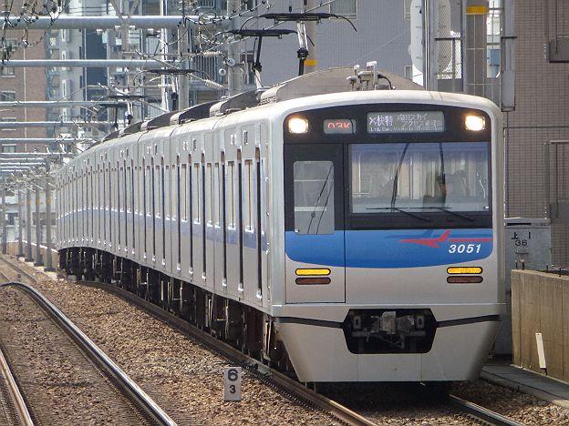 京浜急行電鉄 緑のエアポート快特 スカイアクセス線経由 3050形