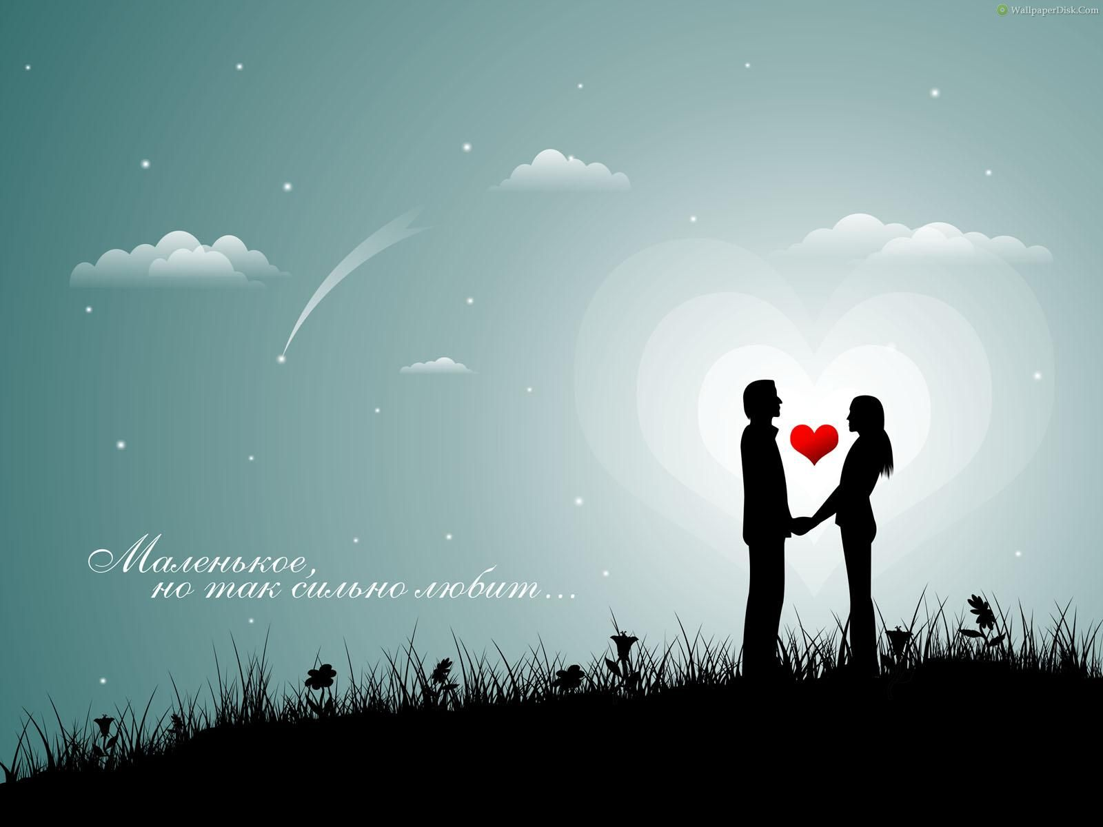 love couple wallpaper
