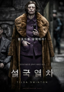 Download Movie Watch Snowpiercer (2013) Full Movie Online