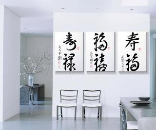 comprar cuadros letras chinas