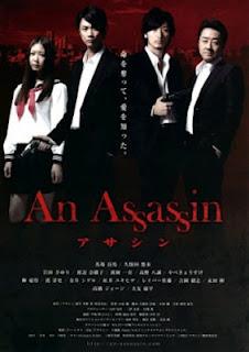 Asashin (An Assassin) (2011) Online Gratis