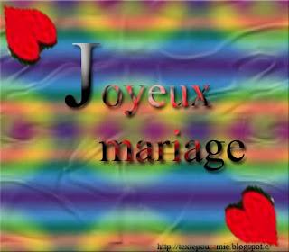 Texte 30 ans de mariage