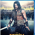 Fetih 1453 (2012) BluRay 720p 950Mb Mediafire Download