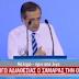 ΕΚΤΑΚΤΟ: Λιποθύμησε ο Σαμαράς κατά την ομιλία του στο συνέδριο της ΝΔ