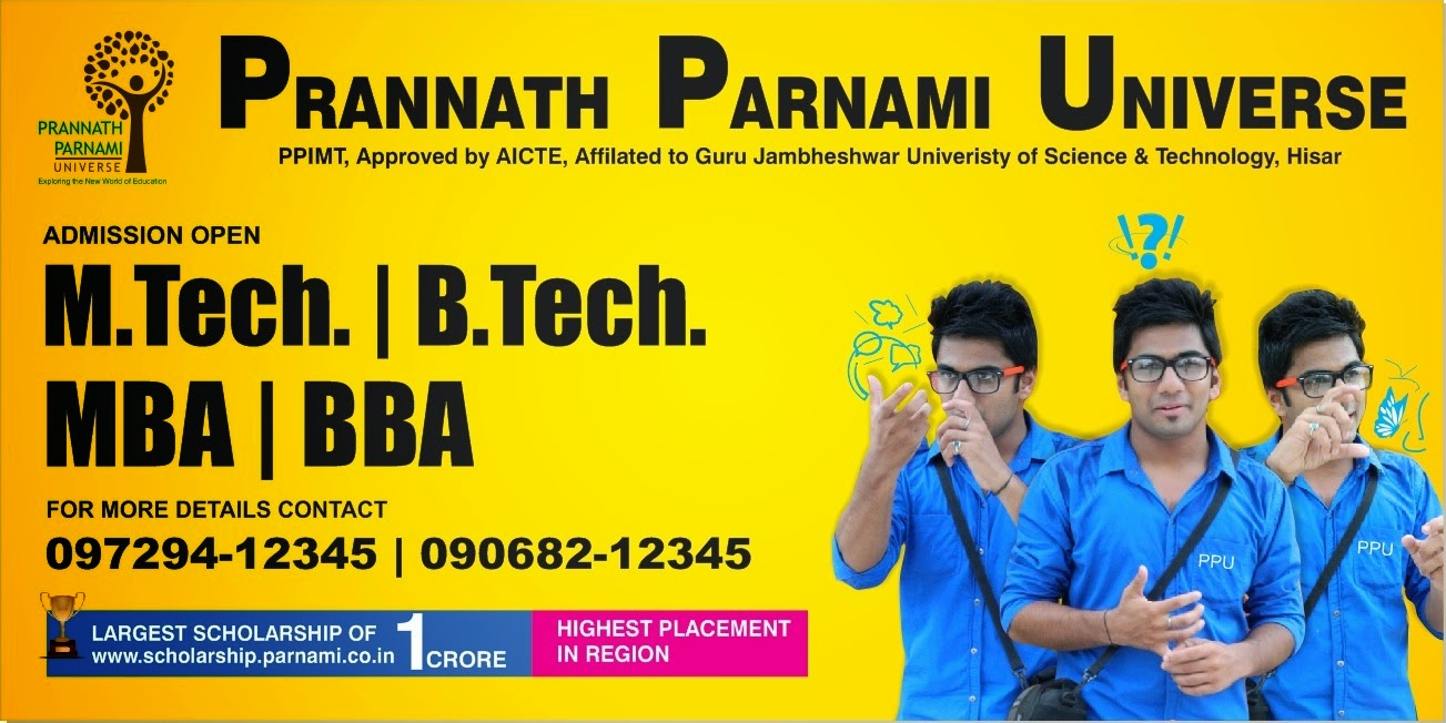 College School Banner Design