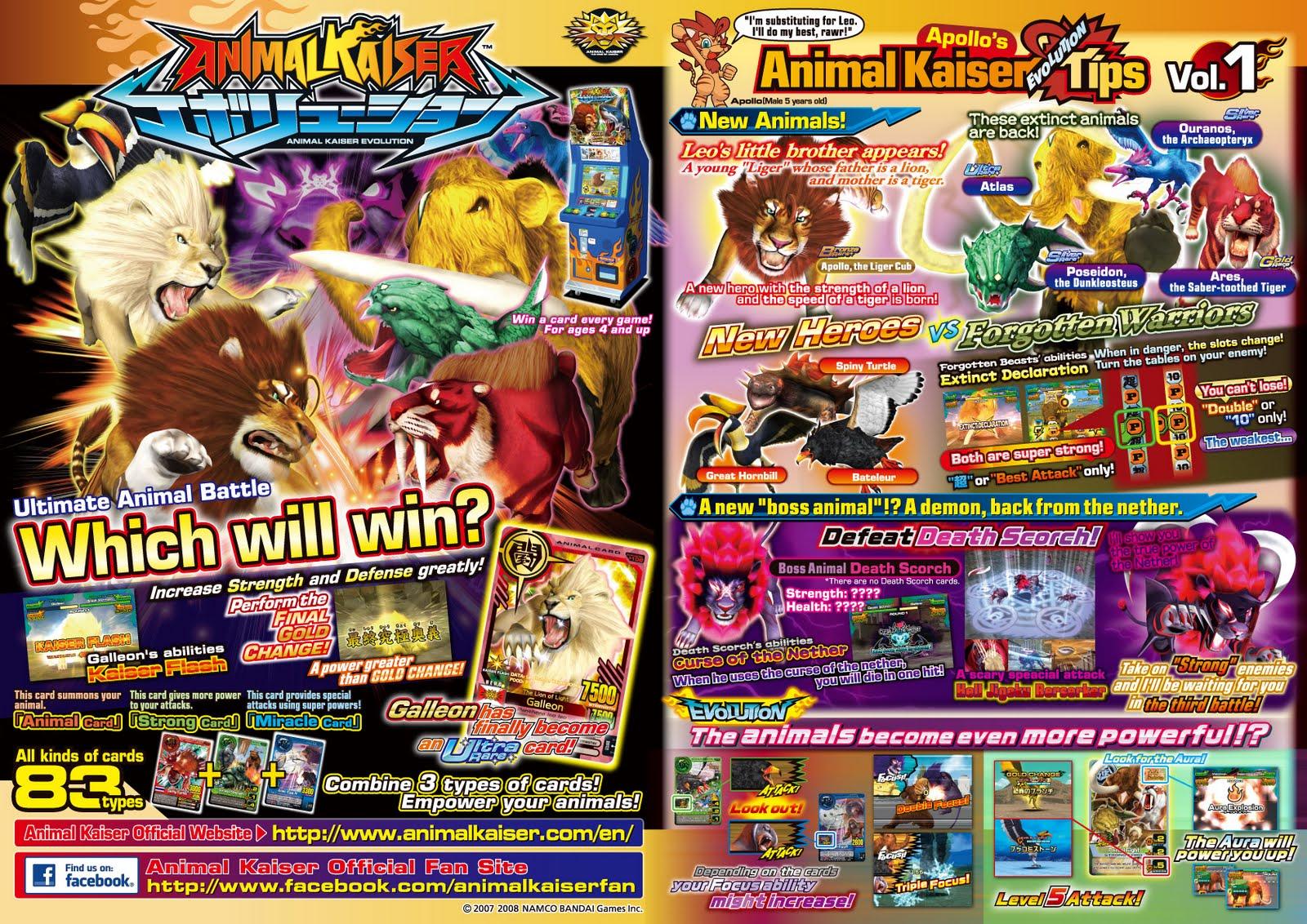 Animal Kaiser: Evolution Cardlist ........